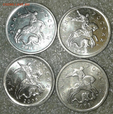 5 коп 2006 м+сп Все разновиды 8шт +бонусы  до 24.11.20 - 20201122_170729-1