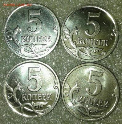 5 коп 2006 м+сп Все разновиды 8шт +бонусы  до 24.11.20 - 20201122_170708-1