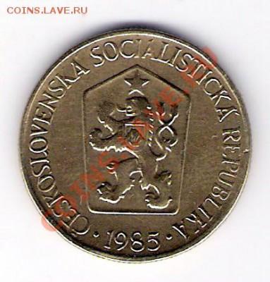 ЧССР 1 крона 1985, до 30.09.11 22-00мск. - сканирование0084