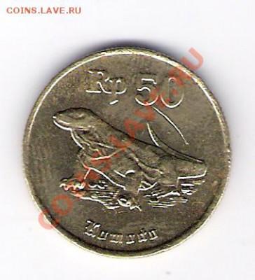 ИНДОНЕЗИЯ 50 рупий 1994, до 30.09.11 22-00мск. - сканирование0091