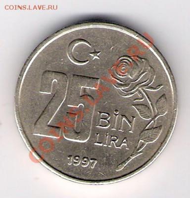 ТУРЦИЯ 25000 лир 1997, до 30.09.11 22-00мск. - сканирование0093