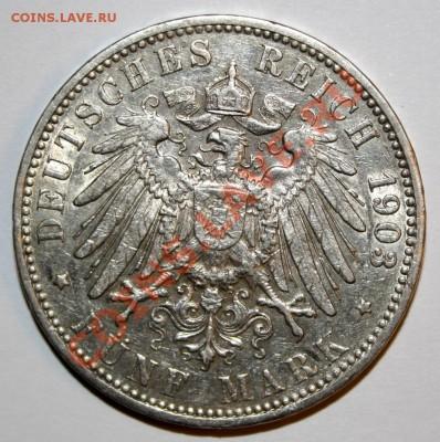 Крупные номиналы Германской империи 5 марок 1901 и 1903 гг. - 5м.1903-а