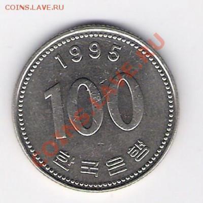 КОРЕЯ 100 вон 1995, до 30.09.11 22-00мск. - сканирование0095
