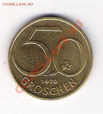 АВСТРИЯ 50 грош 1979, до 30.09.11 22-00мск. - сканирование0097