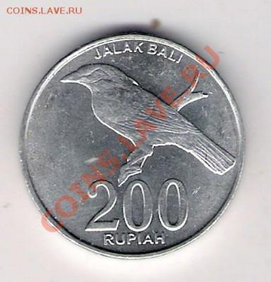 ИНДОНЕЗИЯ 200 рупий 2003, до 30.09.11 22-00мск. - сканирование0008