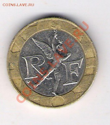 ФРАНЦИЯ 10 франков 1991, до 30.09.11 22-00мск. - сканирование0071