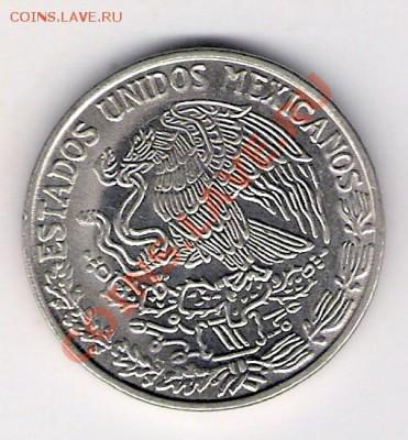 МЕКСИКА 1 песо 1981, до 30.09.11 22-00мск. - сканирование0103