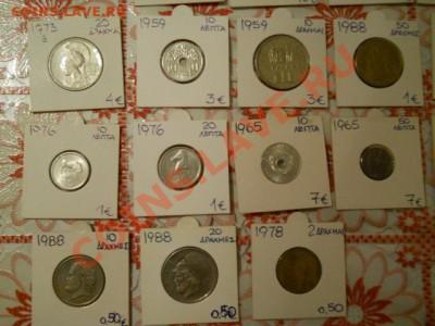 Греция, красивые монеты от 1882 до 1988 (есть и 1965 год) - 5.JPG