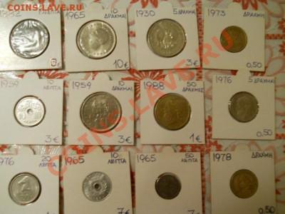 Греция, красивые монеты от 1882 до 1988 (есть и 1965 год) - 4.JPG