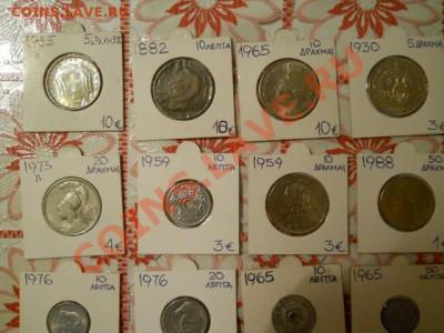 Греция, красивые монеты от 1882 до 1988 (есть и 1965 год) - 3.JPG