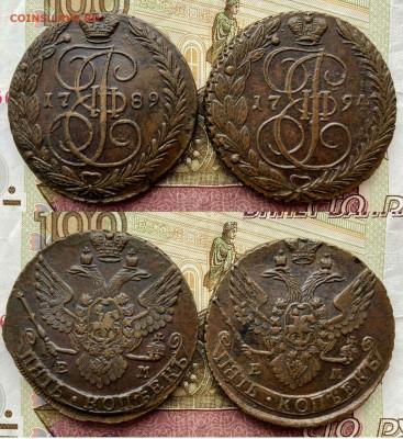 Коллекционные монеты форумчан (медные монеты) - вместе