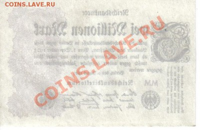 Германия 2 000 000 марок 1923  до 28.09 21.00мск - Германия 2 000 000 марок 1923-2