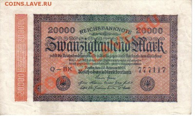 Германия 20000 марок 1923 до 28.09 21.00мск - Германия 20000 марок 1923-117-1