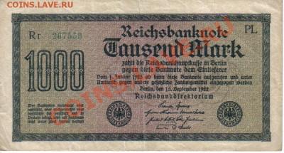 Германия 1000 марок 1922 до 28.09 21.00мск - Германия 1000 марок 1922-559-1