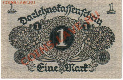 Германия 1 марка 1920 до 28.09 21.00мск - Германия 1 марка 1920-500-2