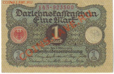 Германия 1 марка 1920 до 28.09 21.00мск - Германия 1 марка 1920-500-1