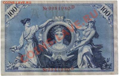 Германия 100 марок 1908 до 28.09 21.00мск - Германия 100 марок 1908-980-2