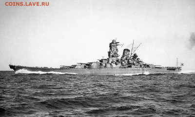 Монеты с Корабликами - Yamato
