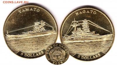 Монеты с Корабликами - науру