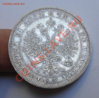 1 рубль 1878 год спб НФ - DSCN7179