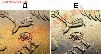 10 рублей 2009 1.1Д правильно ли? - 10r09M-D&E