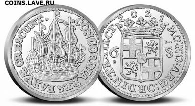 Монеты с Корабликами - нидерланды