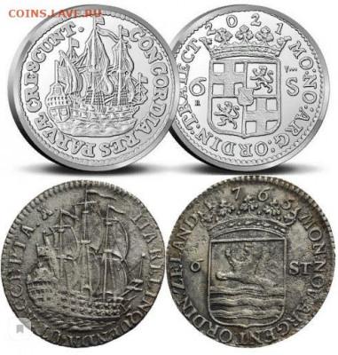 Монеты с Корабликами - Снимок монета.JPG