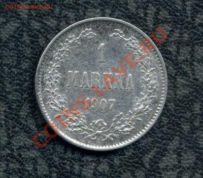 1 марка 1907 г. до 30.09.11. 22-00 мск. - img337