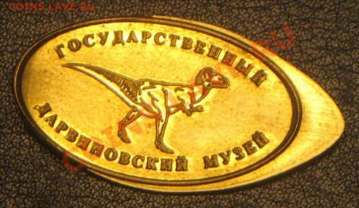 Скоро исчезнут номиналы 50 коп и 1 рубль из оборота - IMG_8336