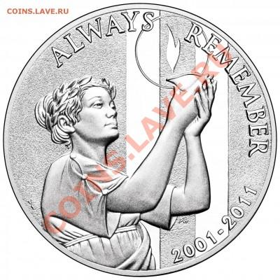 Монеты, посвящённые трагическим событиям - 911-Coin-Side-1-always-remember