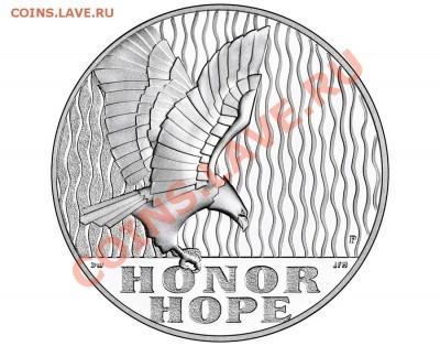 Монеты, посвящённые трагическим событиям - 911-Coin-Side-1-always-remember 2