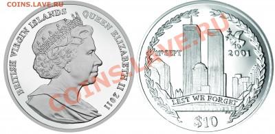 Монеты, посвящённые трагическим событиям - 2011bvi911