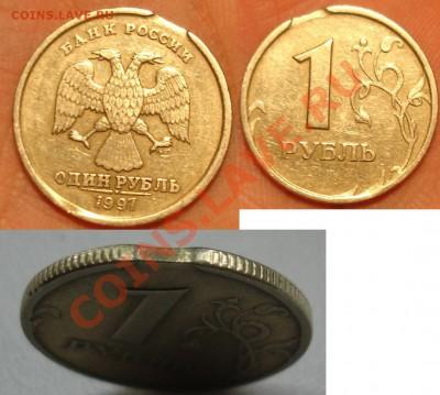 10 рублей 2009 ммд 1.11Е(1.1Е) РЕДКО до 27 сентября 22:00Мск - выкус.JPG