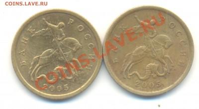 50 коп.2005 с-п шт. 2.22Б+1В+бонусы. До 30.09 22.00МСК - Изображение 008