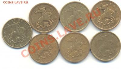 50 коп.2005 с-п шт. 2.22Б+1В+бонусы. До 30.09 22.00МСК - Изображение 010