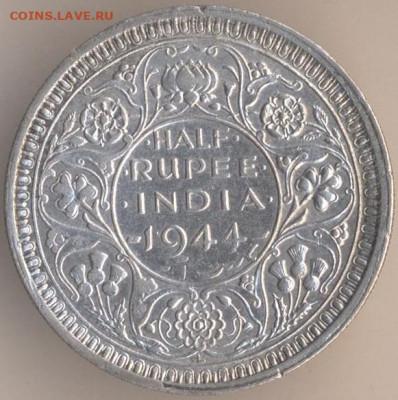 Колониальная Индия. - 177