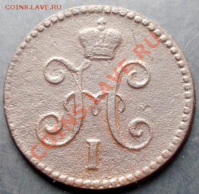 1 коп.1843-ЕМ года до 22-00 29.09.2011 года - DSC08019.JPG