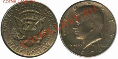 США полдоллара 1974 до 28.09.11 21-00 - США полдоллара 1974
