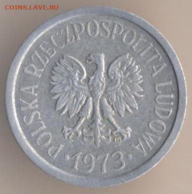 Польша - 14