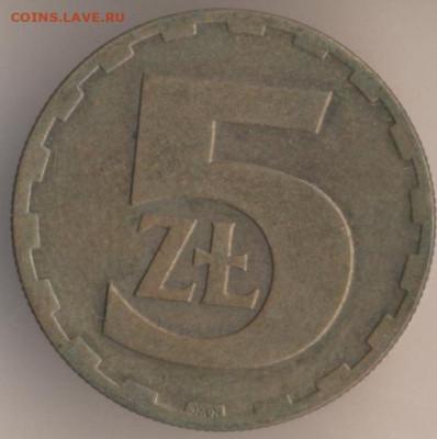 Польша - 39