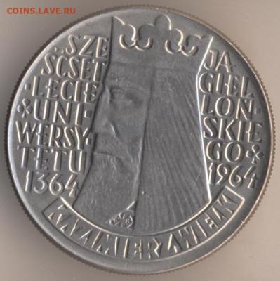 Польша - 70