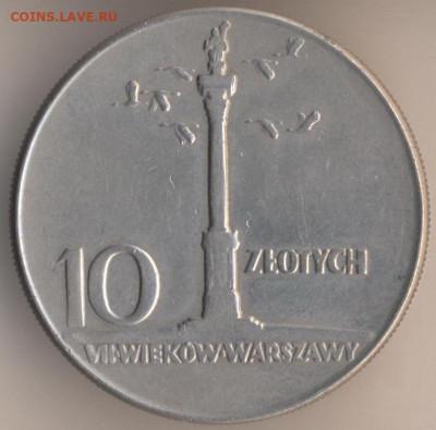 Польша - 43
