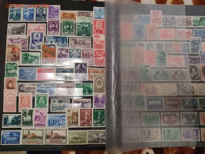 Коллекция марок раннего СССР, на оценку. - IMG_20201125_193006_thumb