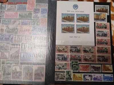Коллекция марок раннего СССР, на оценку. - IMG_20201125_192905_thumb