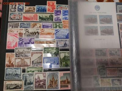 Коллекция марок раннего СССР, на оценку. - IMG_20201125_192851_thumb