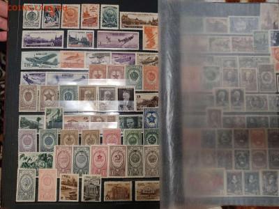 Коллекция марок раннего СССР, на оценку. - IMG_20201125_192817_thumb