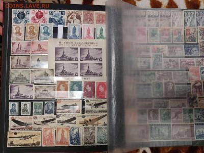 Коллекция марок раннего СССР, на оценку. - IMG_20201125_192656_thumb