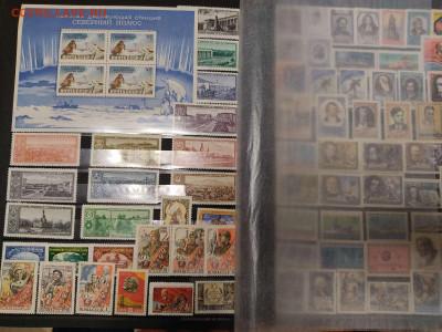 Коллекция марок раннего СССР, на оценку. - IMG_20201125_193446_thumb