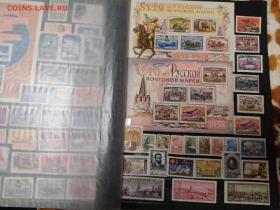 Коллекция марок раннего СССР, на оценку. - IMG_20201125_193433_thumb