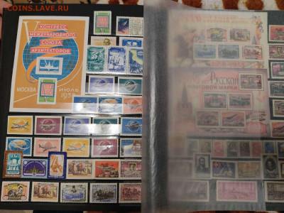 Коллекция марок раннего СССР, на оценку. - IMG_20201125_193420_thumb